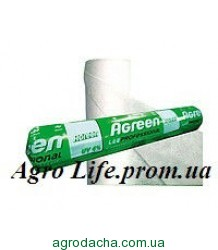 Агроволокно Agreen белое P-30 (12.65м*100м)