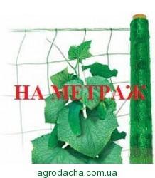 """Огуречная сетка """"Intermas"""" зеленая 1,7м"""
