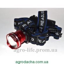 Налобный фонарь Police XQ-24 50000W – T6,Винница