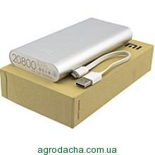 Внешний аккумулятор Xiaomi Power bank MI S7, 20800mAh