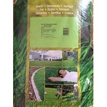 Газонная трава DSV (Euro Grass) Sport 2,5 кг, Германия