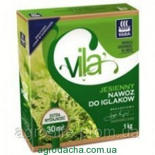 Удобрение для хвои осеннее Yara Vila 1 кг