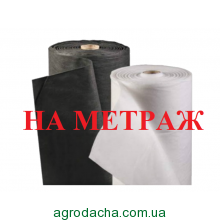 Агроволокно Premium-Agro P-23 белое 3,2м