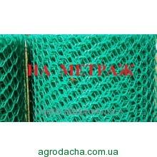 Пластиковая сетка ячейка 1,9*1,9см сота 1,5м НА МЕТРАЖ