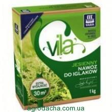 Удобрение минеральное для хвои осеннее Vila 1кг