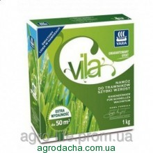 Удобрение Yara Villa для газонов осеннее 1 кг
