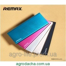 Power Bank 8000 mAh Remax Proda Vanguard PP-V08.черный