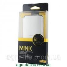 Универсальная мобильная батарея Power Bank Proda Mink PPL-22 Power Box 10000 mAh white