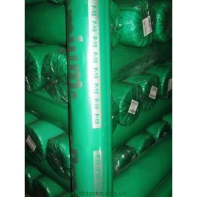 Агроволокно Premium-Agro P-19 белое (4,2м*100м)