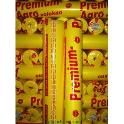 Агроволокно Premium-Agro P-23 белое (4,2м*100м)
