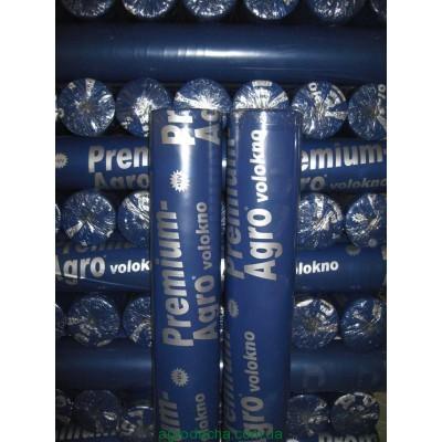 Агроволокно Premium-Agro P-50 белое (3,2м*50м)