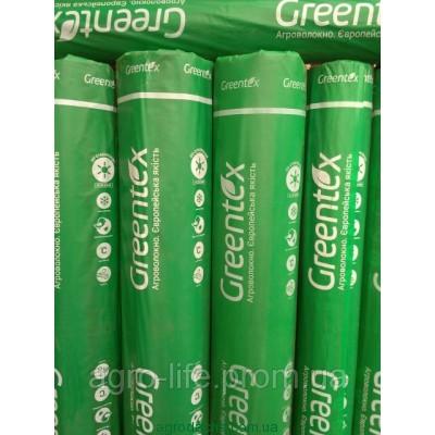 Агроволокно Greentex P-30 белое (3,2м*100м)